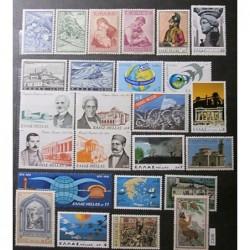 Řecko partie známek 2306
