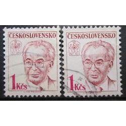 Československo známky 3045 rozdílný papír