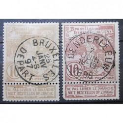 Belgie známky 2433