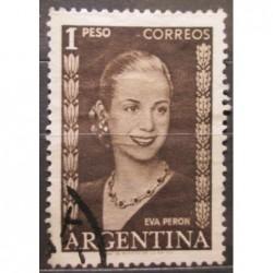 Argentína známky 4025