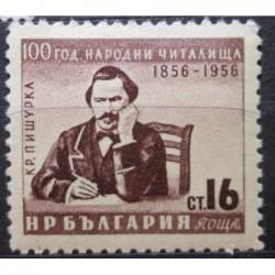 Bulharsko známky 4155