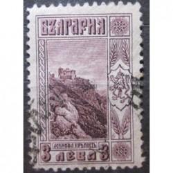 Bulharsko známky 4156