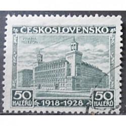 Československo známka 4194