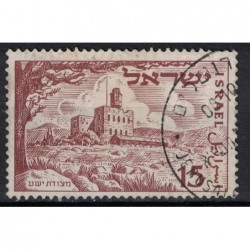 Israel Známka 5185