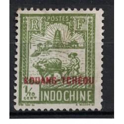 Indochine Známka 5507