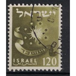 Israel Známka 5532