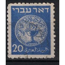 Israel Známka 5534