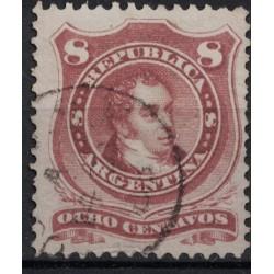 Argentina Známka 5823
