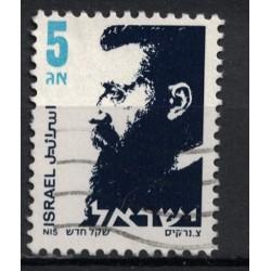 Israel Známka 5889