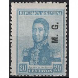 Argentina Známka 5938