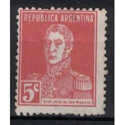 Argentina Známka 6075