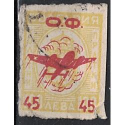 China Známka 7085