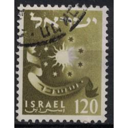 Israel známka 7817
