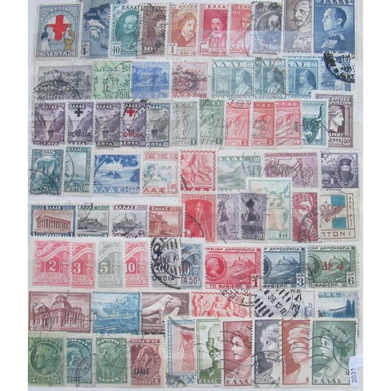 Řecko známky 2