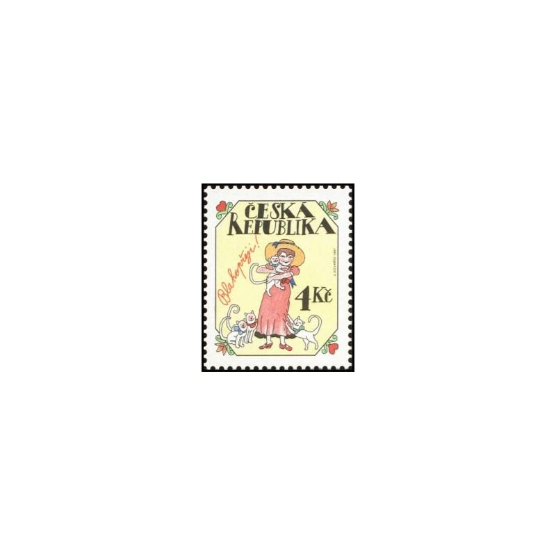 Česká Republika známka 139