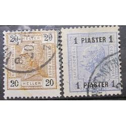 Rakousko známky 3161 přetisk