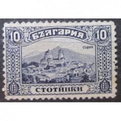 Bulharsko známky 4158