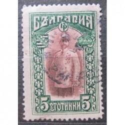 Bulharsko známky 4159