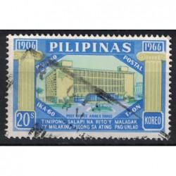 Pilipinas Známka 5059