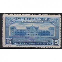 Guatemala Známka 5070