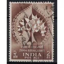 India Známka 5076