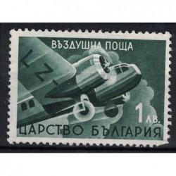 Bulgaria Známka 5085