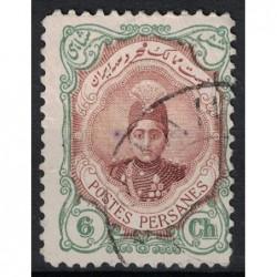 Persanes Známka 5095
