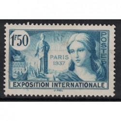 Francaise Známka 5110