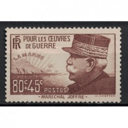 Francaise Známka 5119