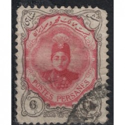 Persanes Známka 5143
