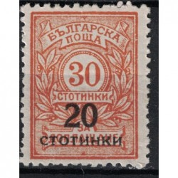 Bulgaria Známka 5150