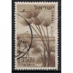 Israel Známka 5178