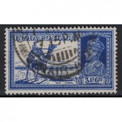 India Známka 5192