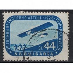 Bulgaria Známka 5199