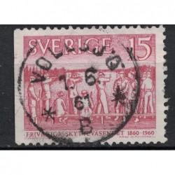 Sverige Známka 5205