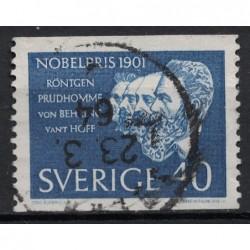 Sverige Známka 5208
