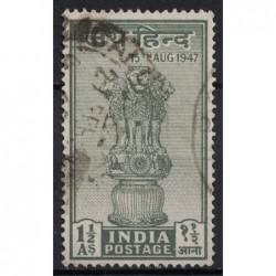 India Známka 5210