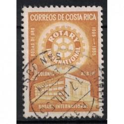 Costa Rica Známka 5220