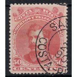 Costa Rica Známka 5224