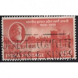 India Známka 5230