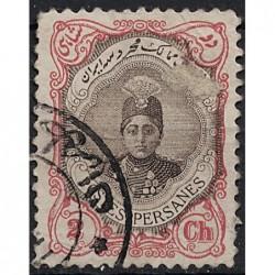 Persanes Známka 5237