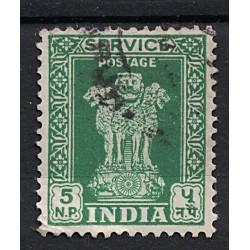 India Známka 5268
