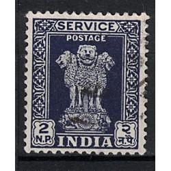 India Známka 5270