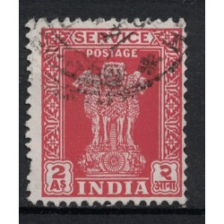 India Známka 5391