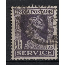 India Známka 5392