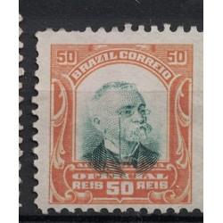 Brasil Známka 5450