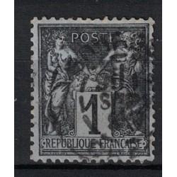 Francaise Známka 5536