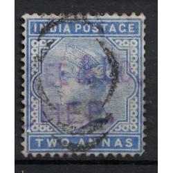 India Známka 5537