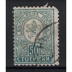 Bulgaria Známka 5540