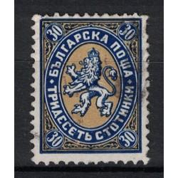 Bulgaria Známka 5543